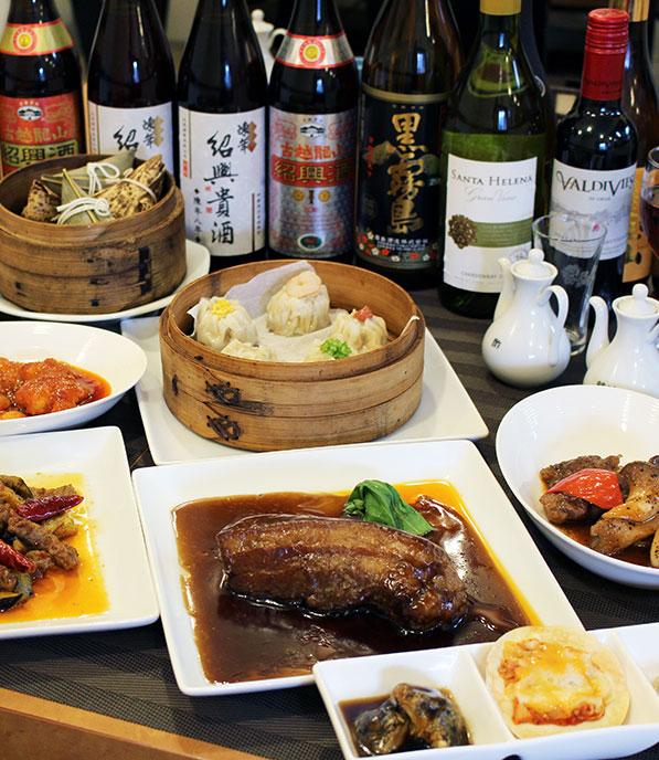 中国料理 温故知新